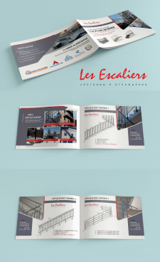 каталог для изделий из стали Escalier