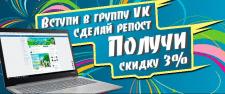 Баннер для интернет магазина skatshops.ru