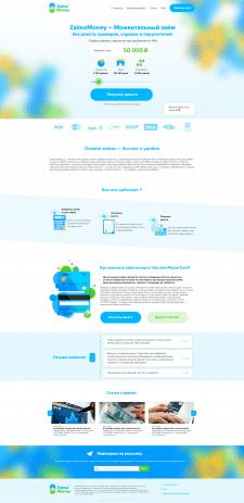 Дизайн сайта и  логотипа, фирменного стиля