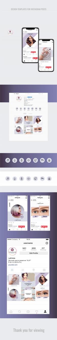 Дизайн шаблона инстаграм и сторис highlights