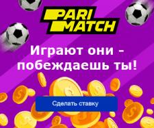 Pari Match