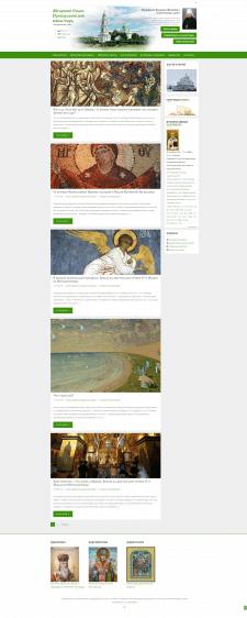 сайт монастыря