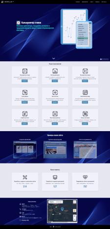 Сайт мобильных приложений
