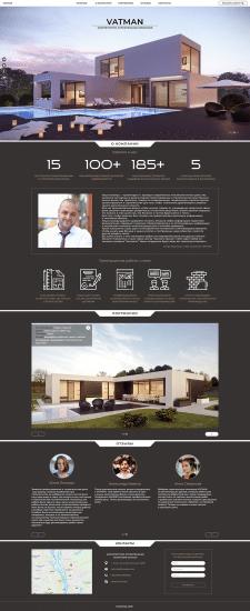 Сайт-визитка для архитектурно-строительной компани