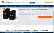 insprom.com.ua