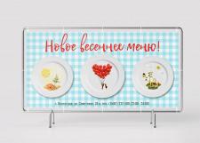 Баннер для чешского ресторана Золотая прага