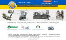 Оборудование для пищевых и перерабатывающих произв