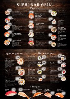 Разработка дизайна для меню Суши бара