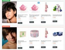 По-подключать товары к категориям в ИМ косметики