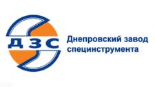 ООО «Днепровский завод специнструмента»