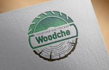 Логотип Столярной мастерской