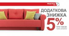 Баннер для мебельной компании