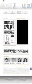 Оптимізація сайту fingid-olimp.com.ua