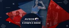 Баннер на главную страницу интернет-магазина