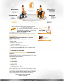 """Сайт официального представителя компании """"STUDIO Figura"""" в Украи"""