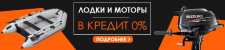 """Баннер для инет-магазина """"Lodka5.com.ua"""""""
