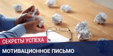 Макет для публикации в фейсбук