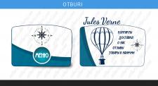 Оформление группы в ВК  Jules Verne | Accessories