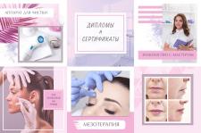 Дизайн постов для Instagram косметолога