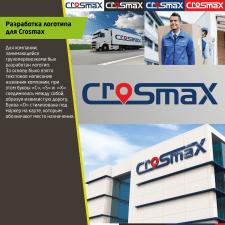 Логотип для Crosmax