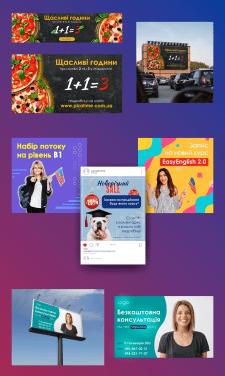 Рекламные баннеры для соц.сетей и полиграфии