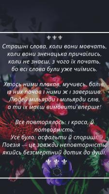 Создание баннера (картинки со стихотворением)