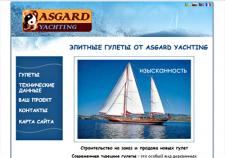 Компания «Asgard Yachting» - строительство яхт на заказ