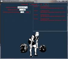 Калькулятор максимального веса в трех упражнениях.