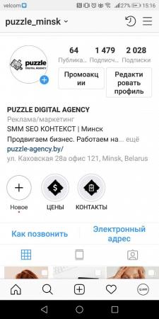 Smm-продвижение студии веб-разработки Puzzle