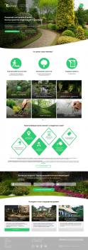 ReGarden.ru редизайн сайта (конкурсная работа)