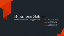 Визатка для бизнес школы