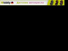 Баннер для сайта по продаже детских автокрсел