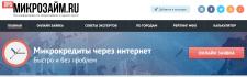 """Заполнение раздела сайта """"Советы экспертов"""""""