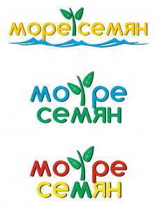 Логотип для магазина семян