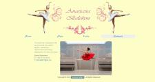 Персональный сайт балерины