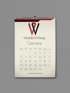 Календарь (часть фирменного стиля)