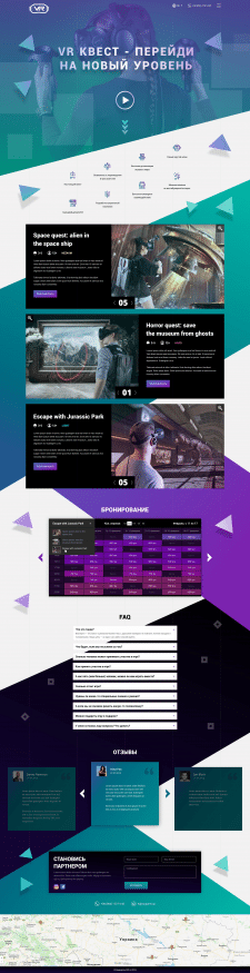 Дизайн сайта и разработка логотипа