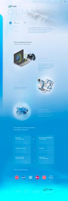 Olmax Webdesign