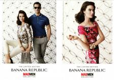 Banana Republic: от гаражной распродажи до всемирн
