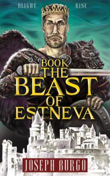 """Создание обложки """"THE BEAST OF ESTNEVA"""""""