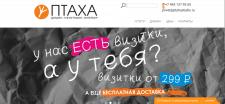 Корпоративный сайт (Дизайн Студия)