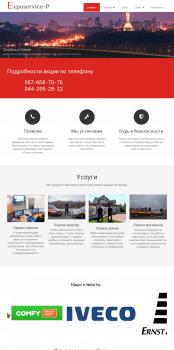 Поисковое продвижение сайта expo-p.com.ua