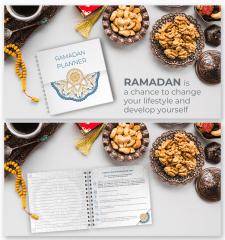 Дизайн Планера (ежедневника) для Рамадана
