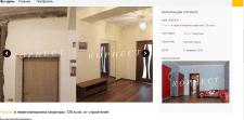 Обработка фото, водяные знаки - Joomla