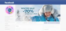 Креатив оформление страницы фейсбук