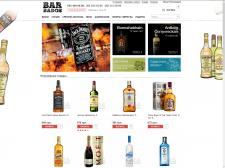 Магазин элитного алкоголя «Вar-bados»