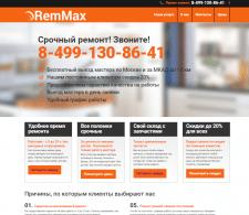 Сайт по предоставлению услуг