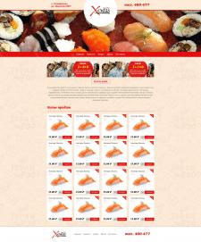 Интернет магазин Доставка суши