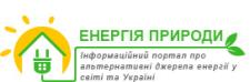 """ТОВ """"Концепції енергозбереження"""""""