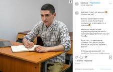 Пост для Instagram (бухгалтерия)